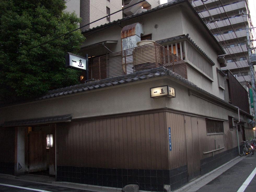 Ichinao1